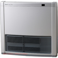 Rinnai Avenger 25 Plus Portable Convector Gas Heater