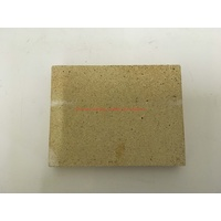 Fire Brick - Masport 223mm x 170mm x 25mm
