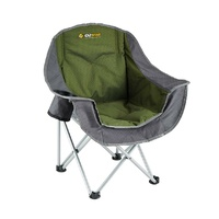 Moon Junior Chair with Arms - Oztrail