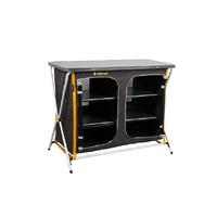 3 Shelf Double Deluxe Cupboard - Oztrail